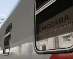 Минтранс: пассажиры поезда Симферополь-Москва проведут в пути 46 часов